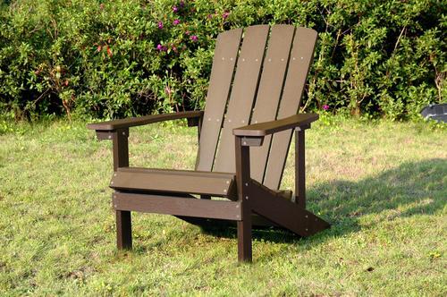Backyard Creations® Adirondack Patio Chair at Menards