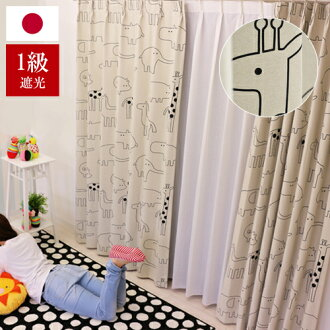 pomme-pomme: ZOO kids kids room curtains to order curtains .
