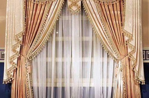 Modern Curtain Design Ideas (com imagens) | Cortinas elegantes .