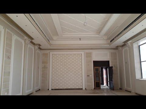 New False Ceiling Design 2019 🏠 Wall Design & Drawing Room Decor .