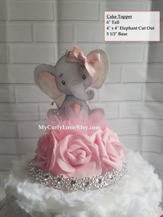 Girl Baby Shower Centerpiece/Girl Elephant Baby Shower Centerpiece .