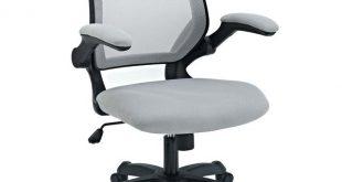 Ergonomic Office Chairs You'll Love in 2020 | Wayfa