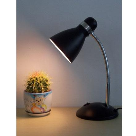 LED desk lamp/led reading lamp | tradekor