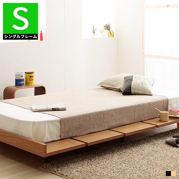 g-balance: Single bed bed single frame bed frame wood bed floor .