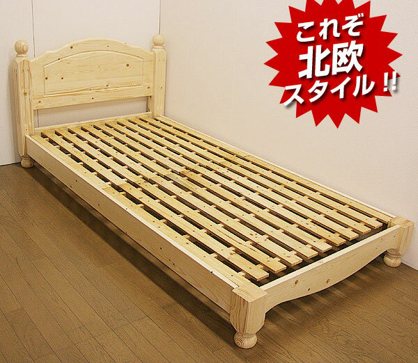 lavender-house: Single bed Slatted bed base bed single bed Bed .