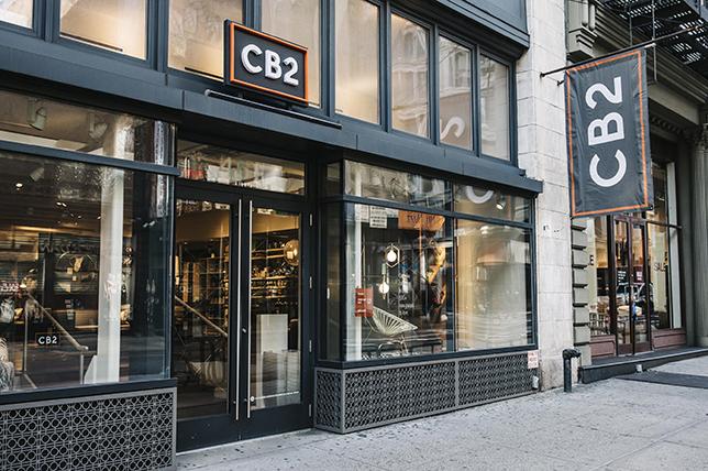 cb2 toronto interior design stores