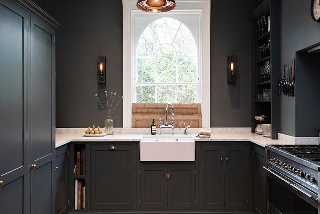 dark gray kitchen color ideas