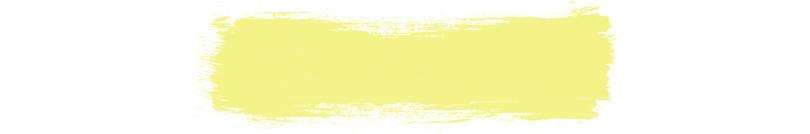 Spotlight Yellow Interior Design Color Trends